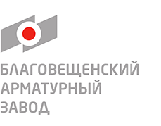 АО «Благовещенский арматурный завод»