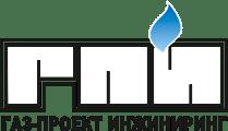 ООО «Газ-проект Инжиниринг»